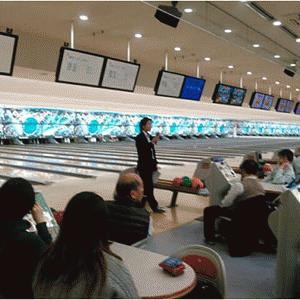 12月11日(金)カーザミカワ社員チーム対抗ボウリング大会を開催いたしました。