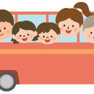 1月20日(土)カーザミカワ冬のバスツアーを開催いたします。