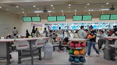 201902news-bowling.jpg